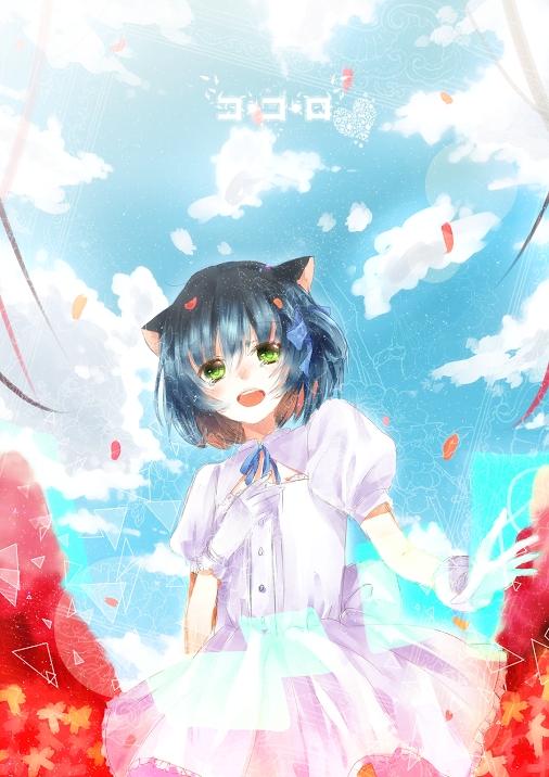 Tags: Anime, UTAU, Ryone Yami, Artist Request, Kokoro, Mobile Wallpaper, Heart Miracle