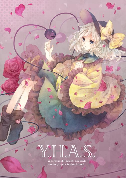 Tags: Anime, Navio, Touhou, Komeiji Koishi, Mobile Wallpaper, Fanart, Fanart From Pixiv, Pixiv, Koishi Komeiji
