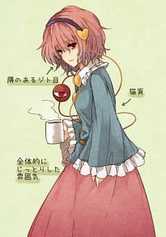 Komeiji Satori