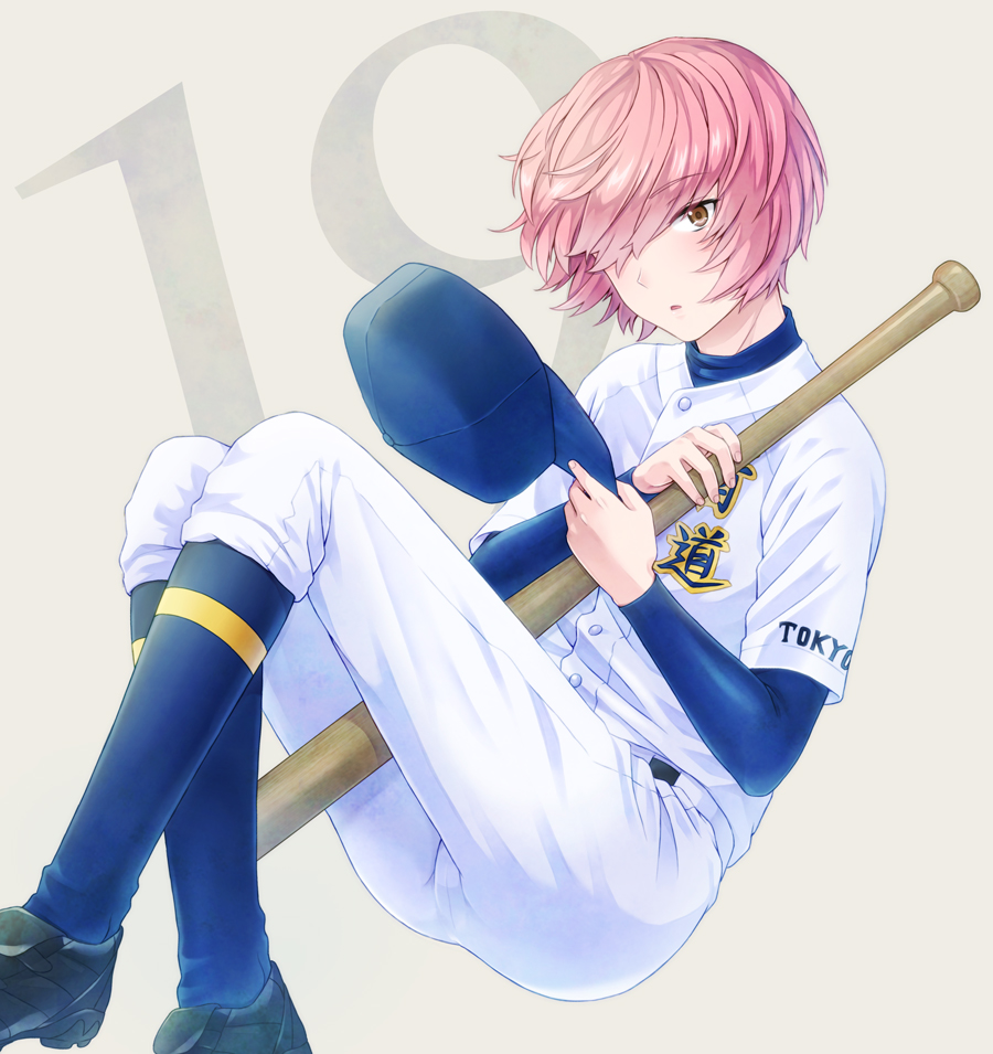 Diamond No Ace Outfit: Kominato Haruichi/#1739630