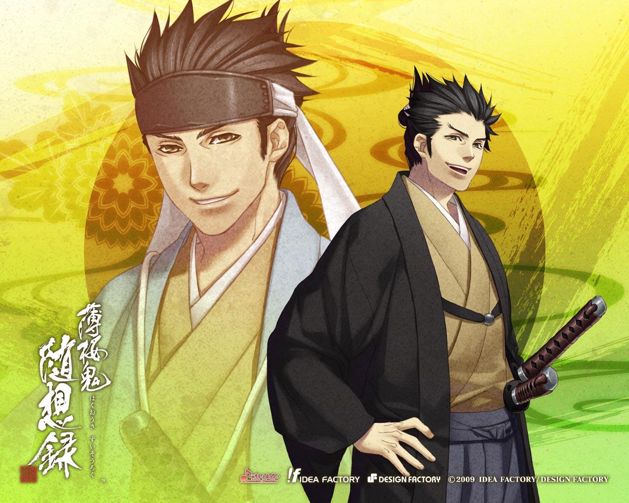 Registro de jounins Kondou.Isami.(Hakuouki).full.1091126