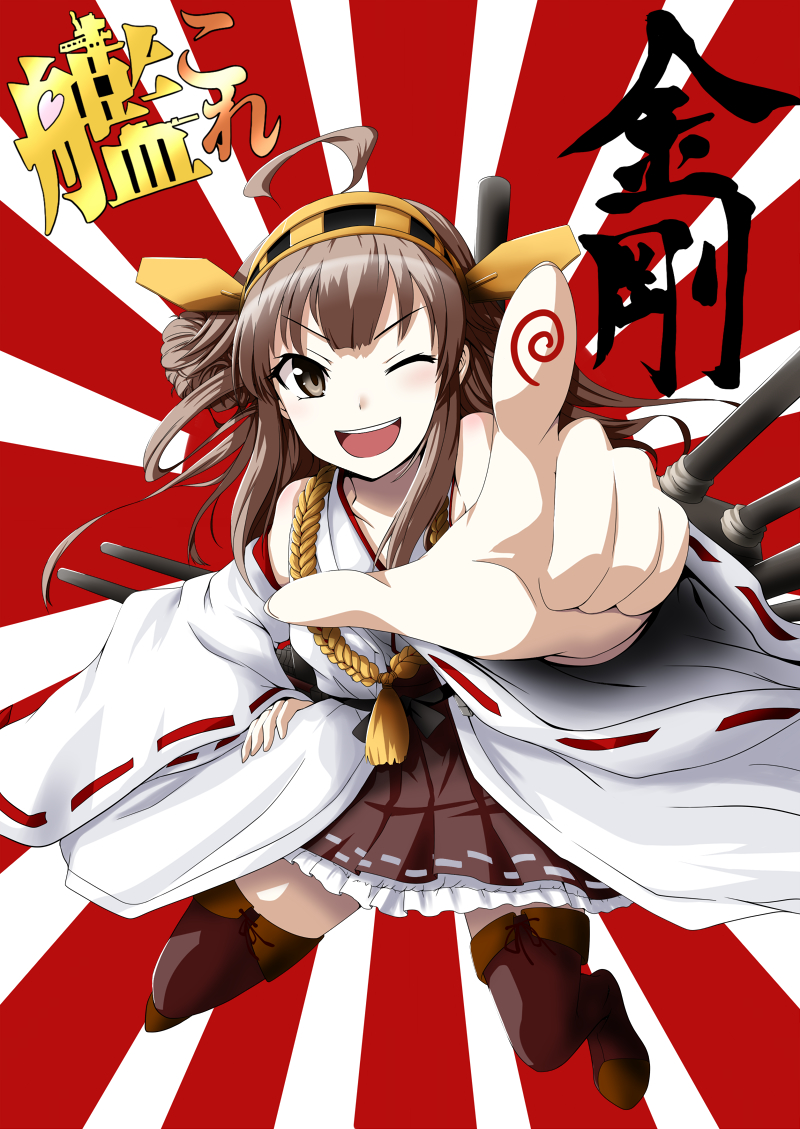 kongou  kantai collection  image  1531719