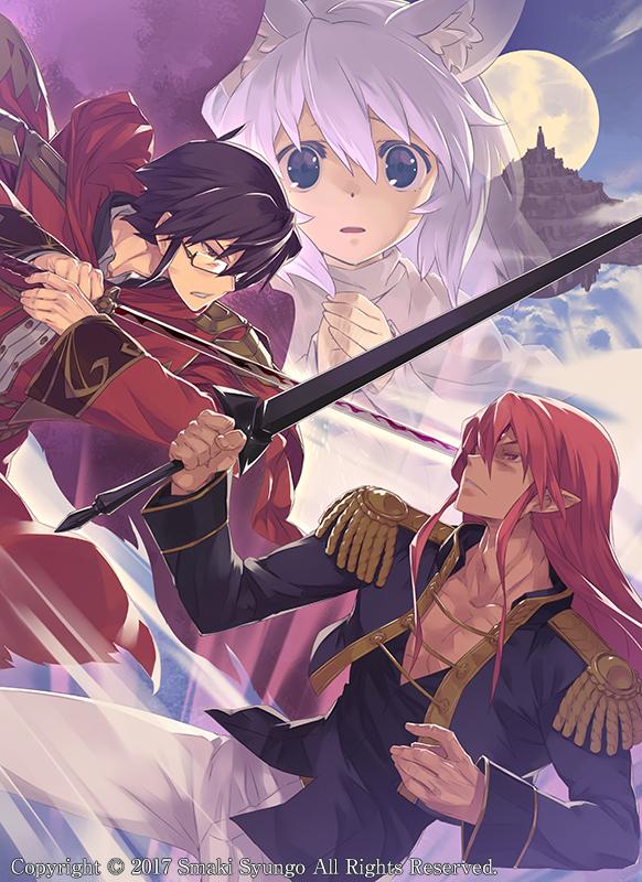 Tags: Anime, Sumaki Shungo, Konjiki no Word Master, Okamura Hiiro, Muir Castreia, Character Request, Official Art