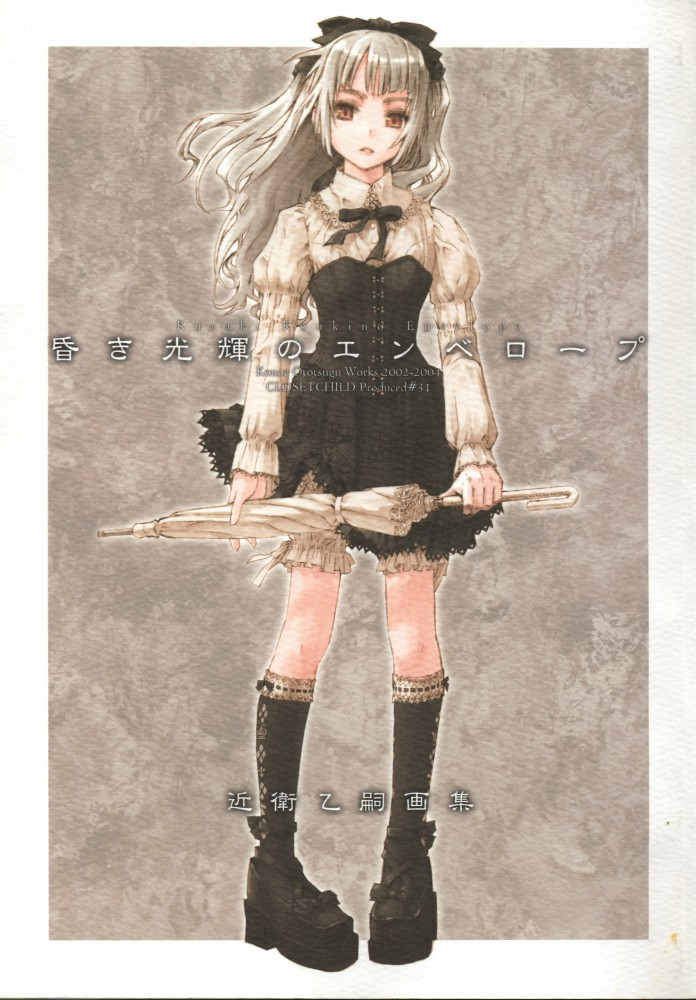 Anime Victorian Girls