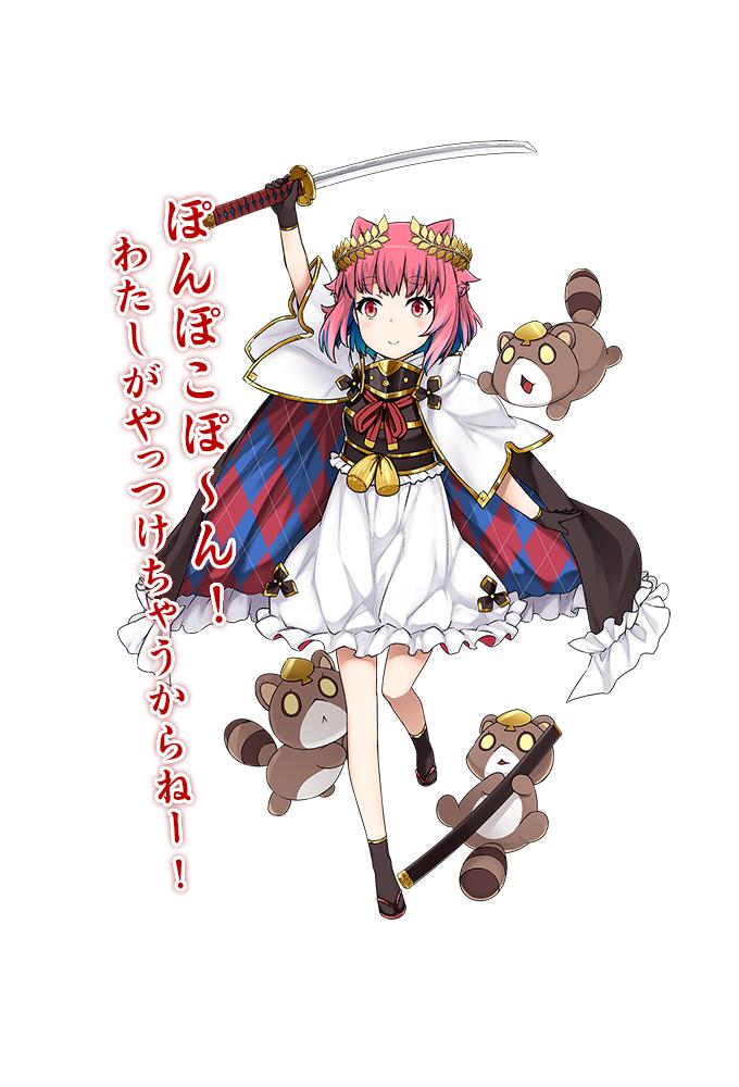Tags: Anime, Kusano Houki, DeNA, Tenka Hyakken, Konotegashi Wakanenaga (Tenka Hyakken)