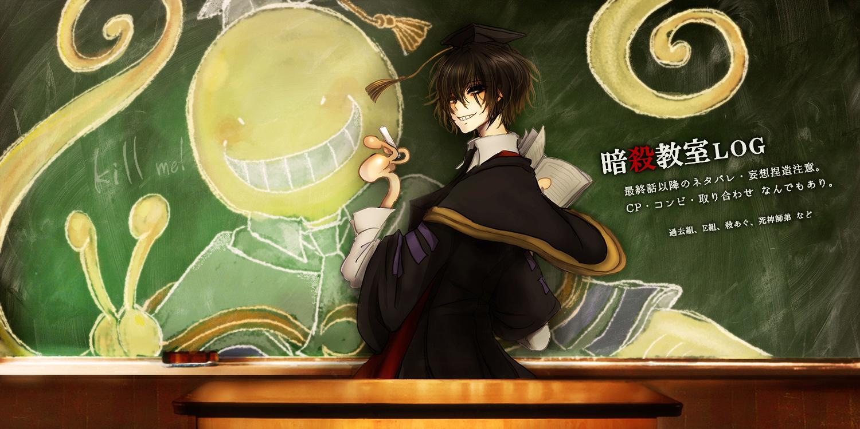 Koro Sensei Human Zerochan Anime Image Board