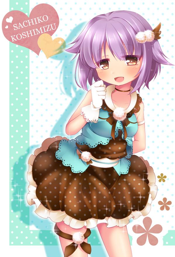 Tags: Anime, Ringo Yuyu, THE iDOLM@STER: Cinderella Girls, Koshimizu Sachiko