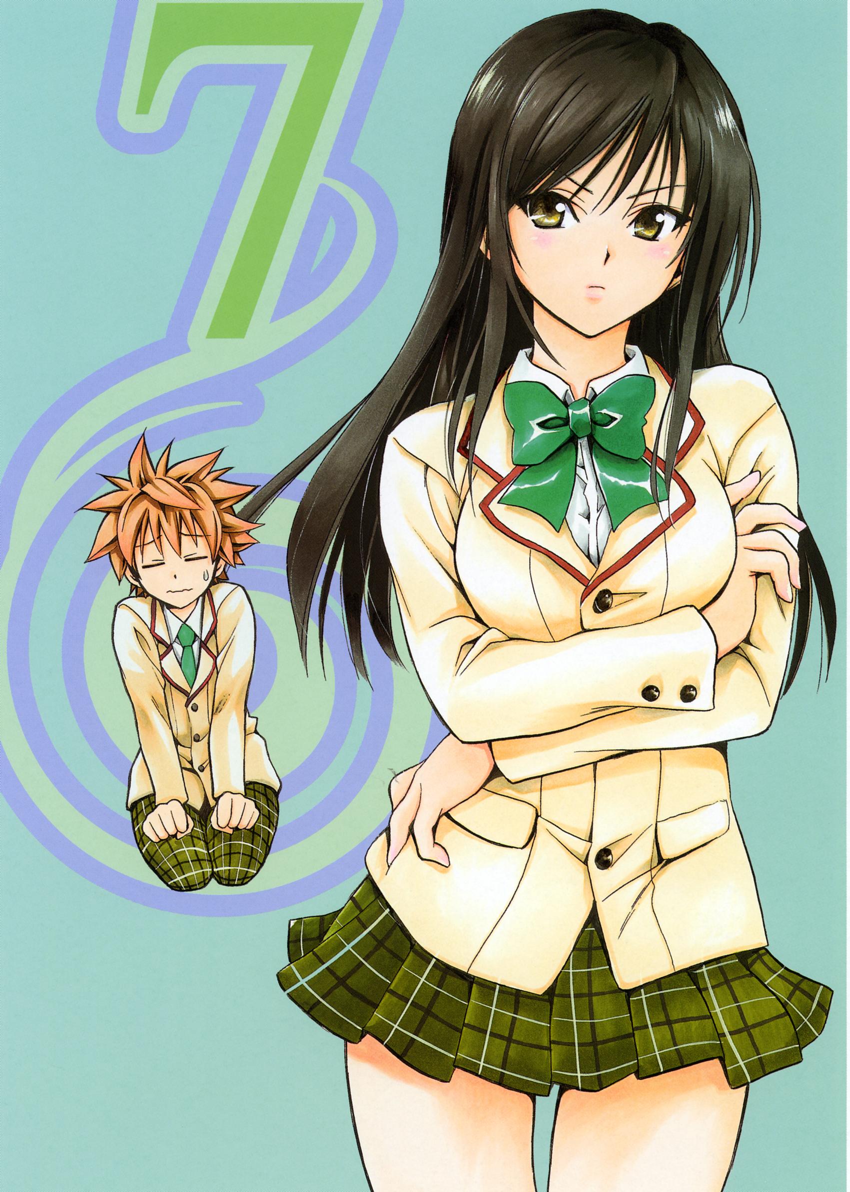 Kotegawa Yui To Love Ru Zerochan Anime Image Board