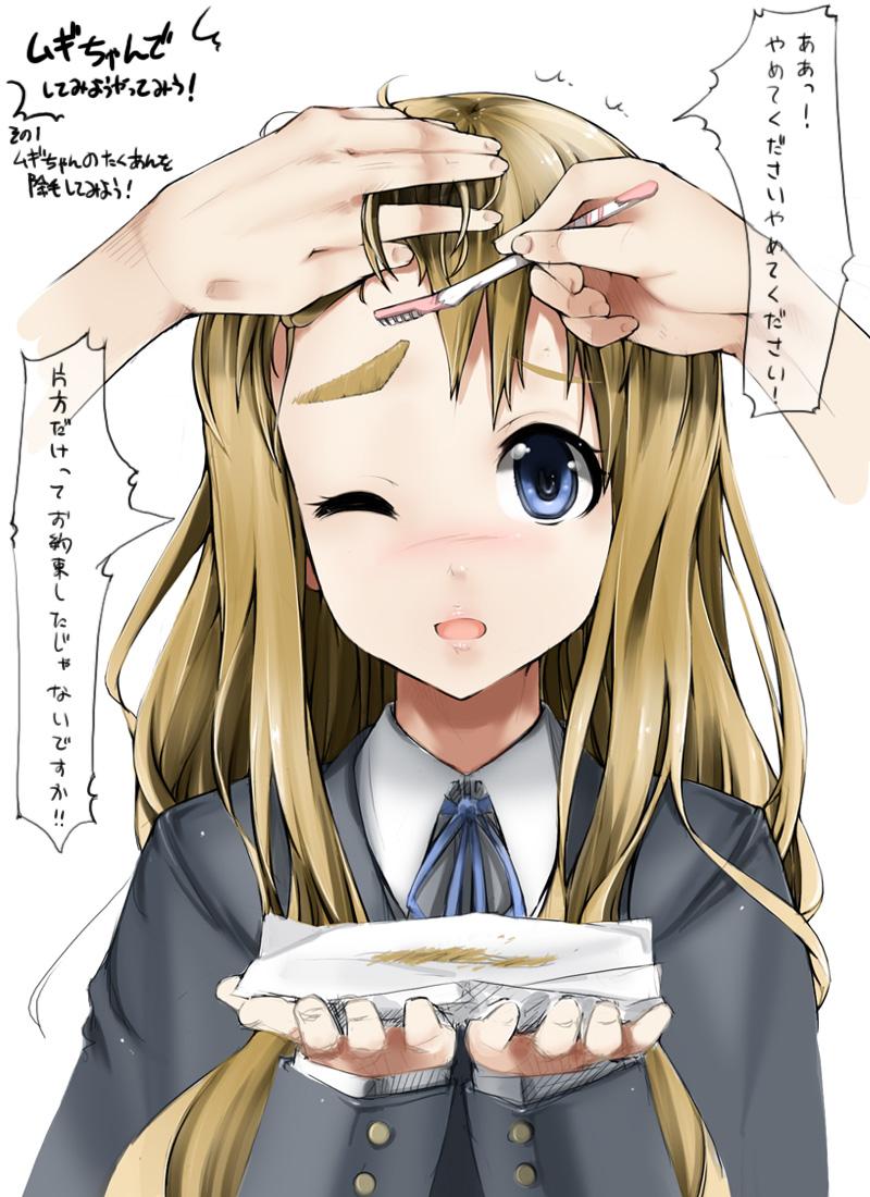 Kotobuki Tsumugi K On Image 501495 Zerochan Anime Image Board