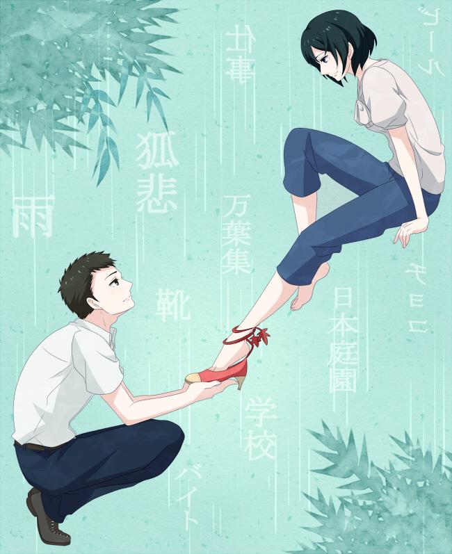 Tags: Anime, Pixiv Id 3809695, Kotonoha no Niwa, Yukino Yukari, Takao Akizuki