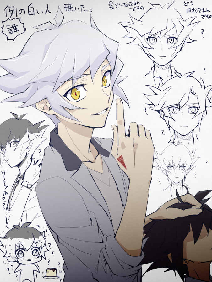 Tags: Anime, Pixiv Id 5431856, Yu-Gi-Oh! VRAINS, Yu-Gi-Oh!, Kougami Ryouken, Looking At Food, No Nose, Pixiv, Fanart, Fanart From Pixiv, Varis