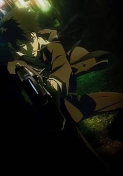 Kougami Shinya