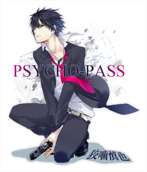Tags: Anime, Pixiv Id 393312, PSYCHO-PASS, Kougami Shinya, Pink Neckwear