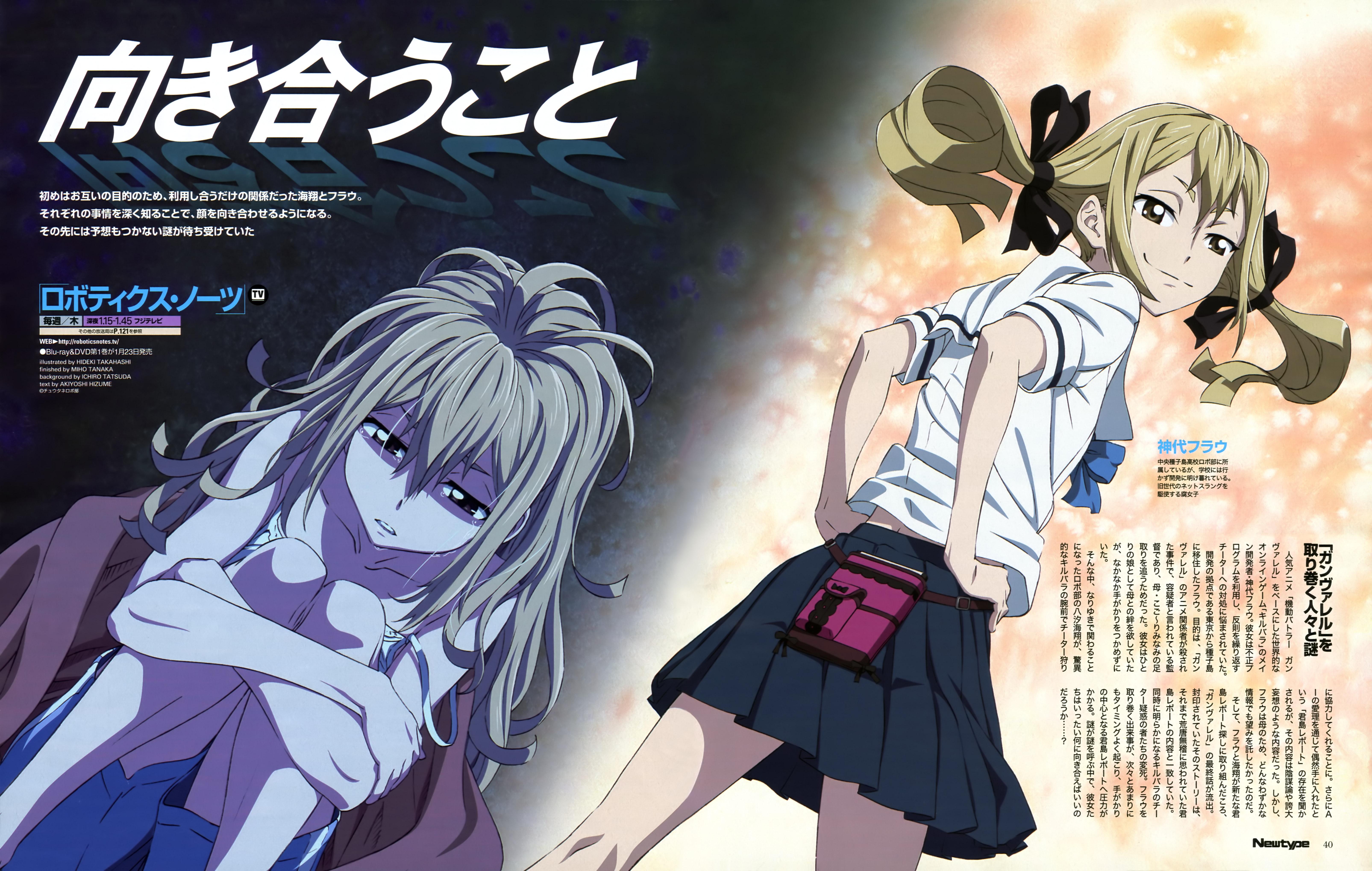 Robotics Notes Zerochan Anime Image Board