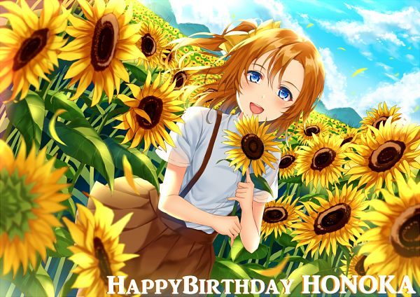 Tags: Anime, Pixiv Id 9553434, Love Live!, Kousaka Honoka, Yellow Flower, Sunflower