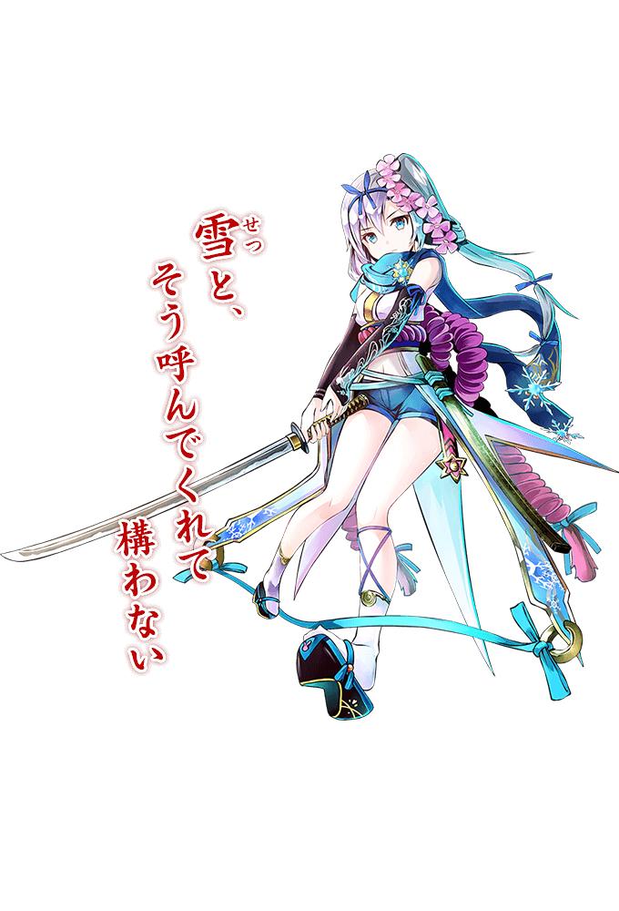Tags: Anime, Sho (Artist), DeNA, Tenka Hyakken, Kousetsu Samonji (Tenka Hyakken), PNG Conversion, Official Art, Cover Image