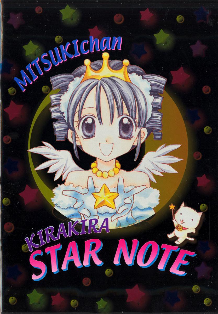 koyama mitsuki6523 zerochan