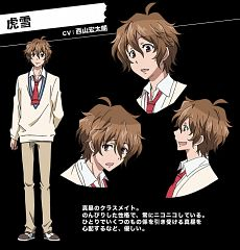 Koyuki (Servamp)