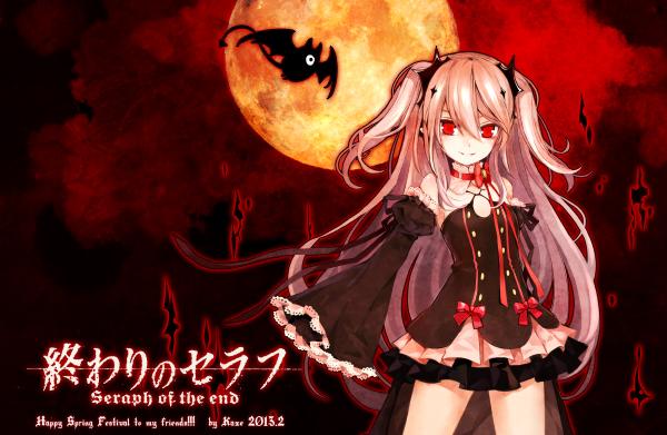 Tags: Anime, Mikagemi, Owari no Seraph, Krul Tepes, Red Sky, Fanart From Pixiv, Pixiv, Fanart