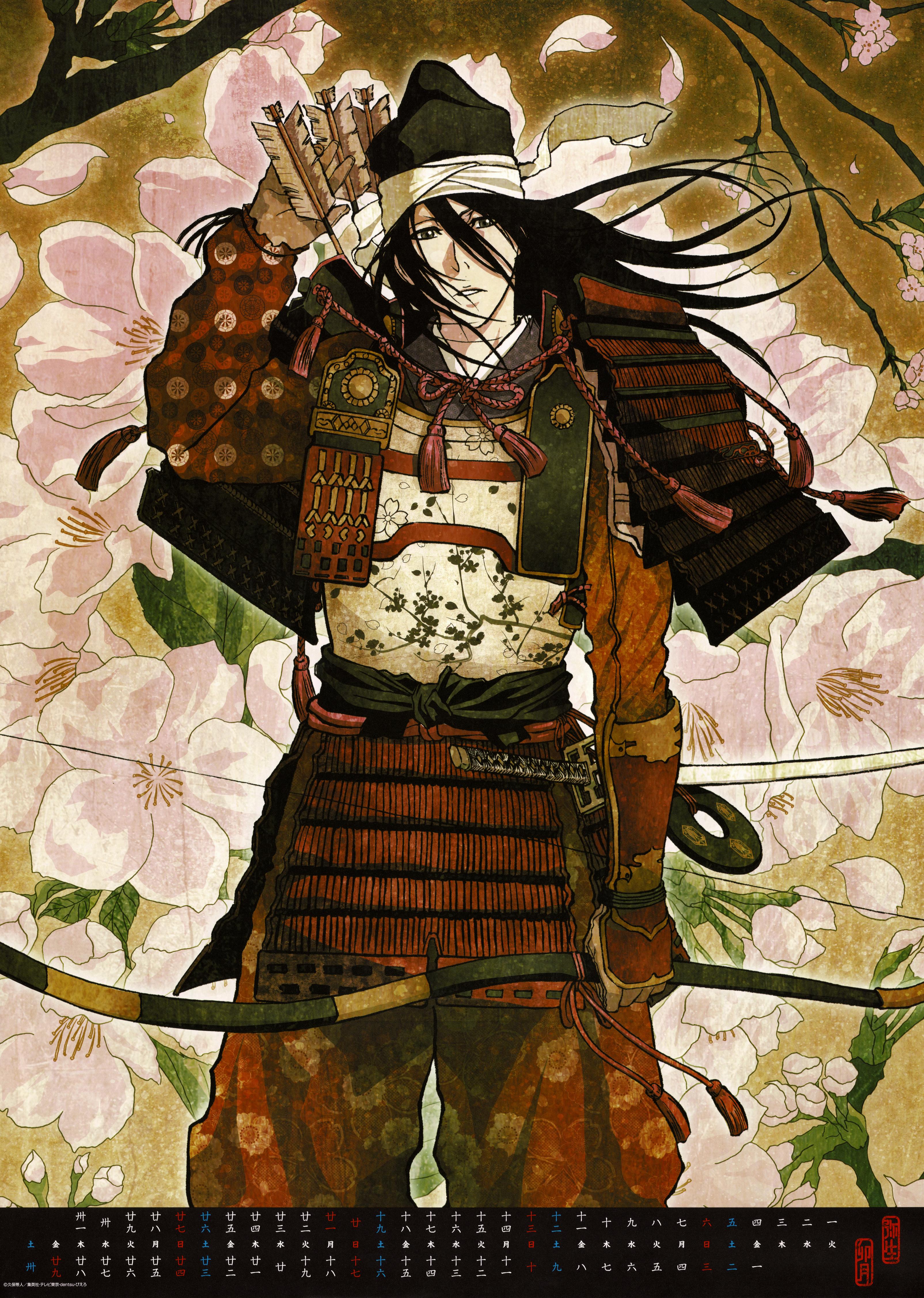 Kuchiki Byakuya - BLEACH - Zerochan Anime Image Board