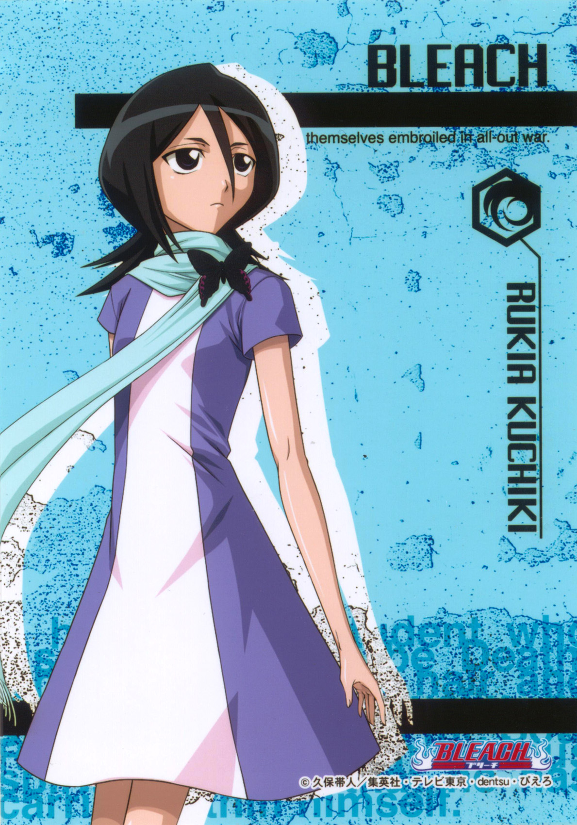 Rukia blue dress
