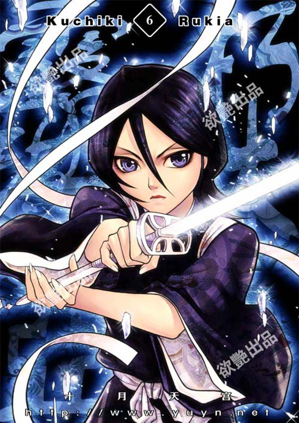 Tags: Anime, BLEACH, Sode no Shirayuki, Kuchiki Rukia, Fanart, Zanpakutou, Gotei 13