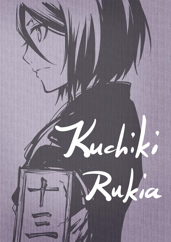 Tags: Anime, Winniconan, BLEACH, Kuchiki Rukia, Emblem, Mobile Wallpaper
