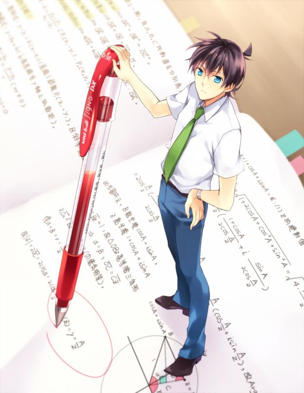 Tags: Anime, Pixiv Id 321927, Meitantei Conan, Kudou Shinichi, Fanart, Fanart From Pixiv, Pixiv, Jimmy Kudo