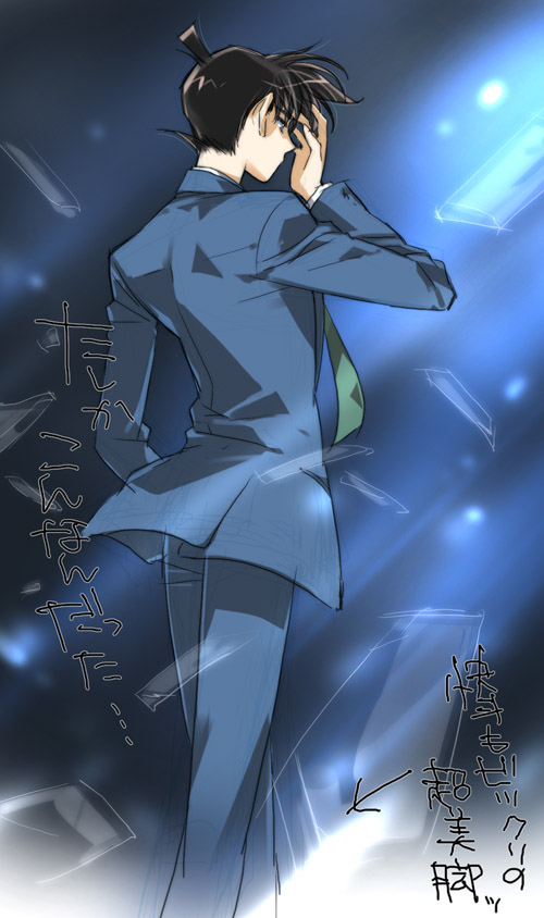 Tags: Anime, Toujou Sakana, Meitantei Conan, Kudou Shinichi, Fanart, Pixiv, Mobile Wallpaper, Fanart From Pixiv, Jimmy Kudo