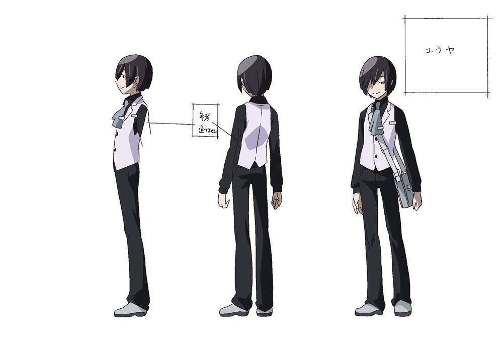 Anime Characters Side View : Kuga yuuya zerochan