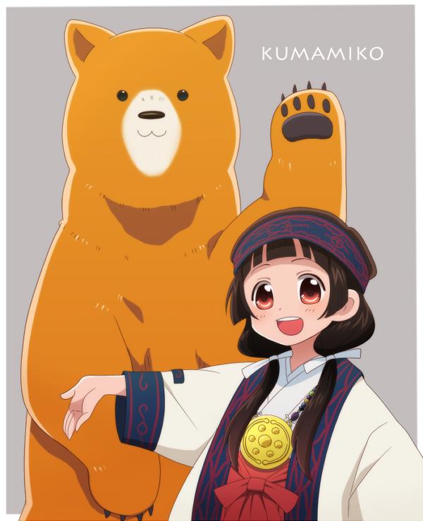 Tags: Anime, kaiwareimo, Kuma Miko, Kumai Natsu, Amayadori Machi, Ainu Clothes