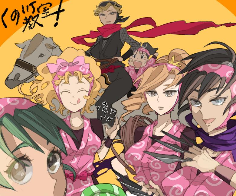 Yuki (Rakudai Ninja Rantarou) - Kunoichi Class - Zerochan Anime ...