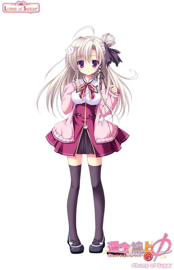 Tags: Anime, Nanaroba Hana, Lump of Sugar, Unmei Senjou no Phi, Kuon Nagisa, Cat Clip, Cover Image, PNG Conversion, Official Art