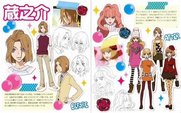 Princess Jellyfish  Characters  TV Tropes