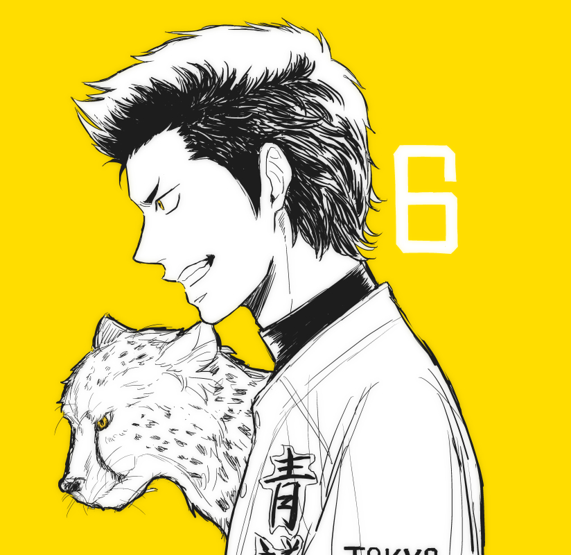 Diamond No Ace Kuramochi: Kuramochi Youichi Image #1709537