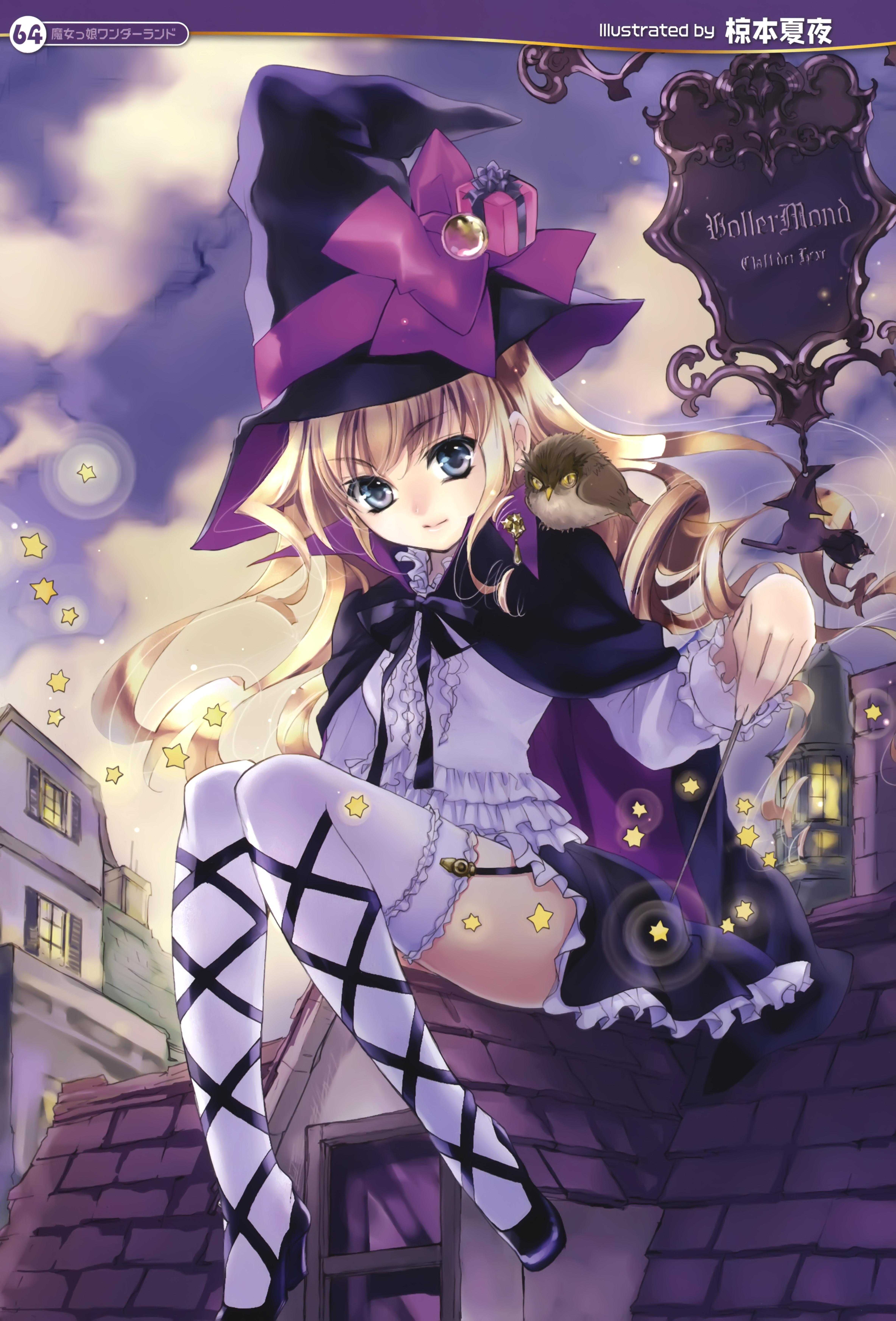 Purple Anime Cat Girls