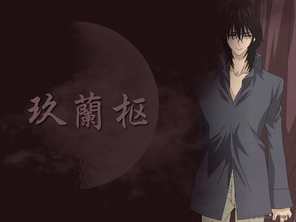 Vampire Knight Zero Full Body Kuran Kaname/#159654 -...