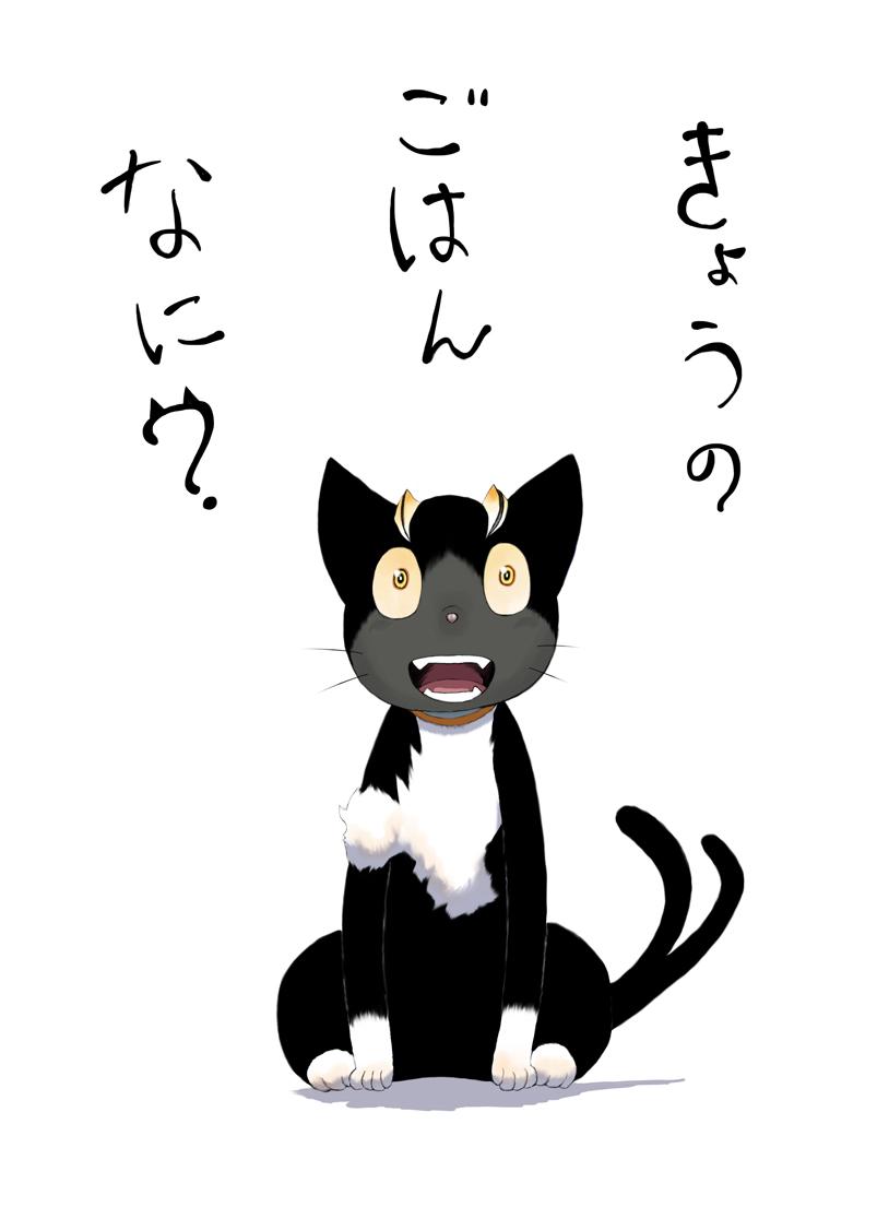 Kuro (Ao no Exorcist) Image #818510 - Zerochan Anime Image ...