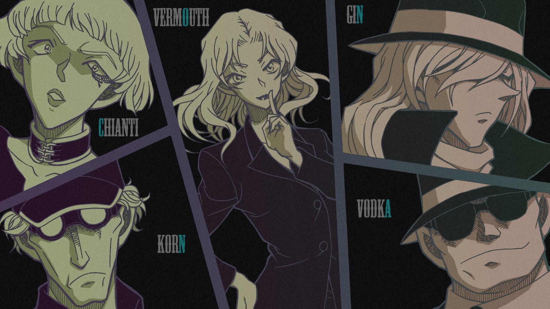 Kuro no Soshiki (Black Organization) - Meitantei Conan ...