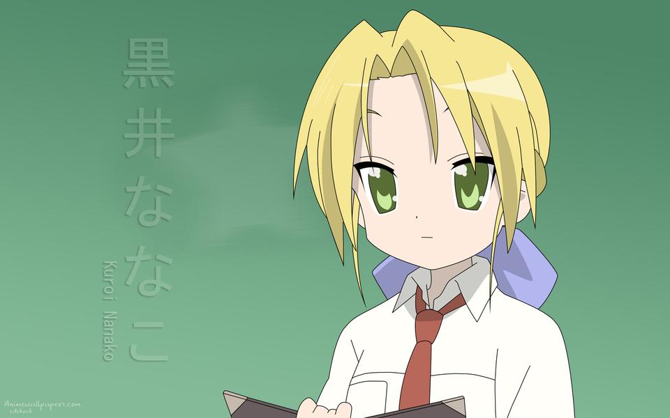 Kuroi Nanako Lucky☆star Image 58134 Zerochan Anime Image Board