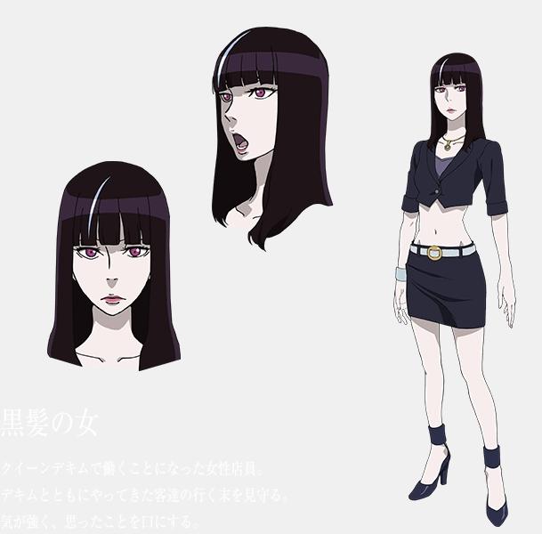 Tags: Anime, MADHOUSE, Death Parade, Kurokami no Onna, Character Sheet, Official Art