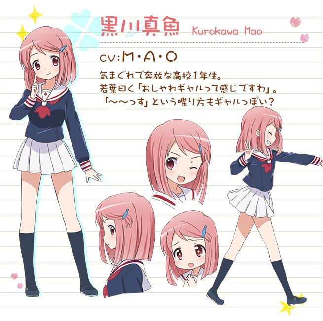 Tags: Anime, Ishida Kana, Nexus (Studio), Wakaba*Girl, Kurokawa Mao, Cover Image, Official Art