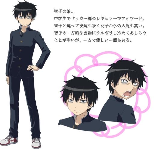 Tags: Anime, Furukawa Hideki, Silver Link, Watashi ga Motenai no wa Dou Kangaete mo Omaera ga Warui, Kuroki Tomoki, Bags Under Eyes, Cover Image, Official Art