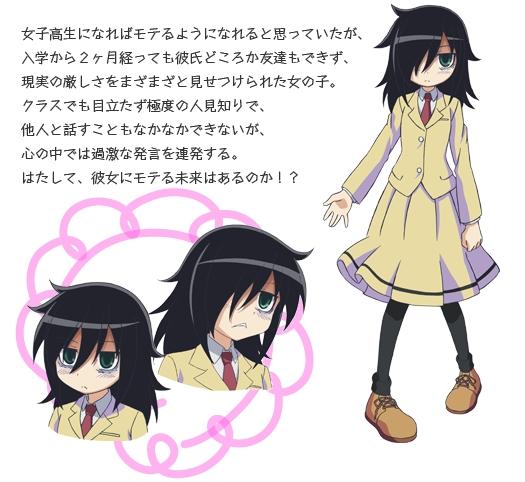 Tags: Anime, Furukawa Hideki, Silver Link, Watashi ga Motenai no wa Dou Kangaete mo Omaera ga Warui, Kuroki Tomoko, Bags Under Eyes, Official Art, Cover Image