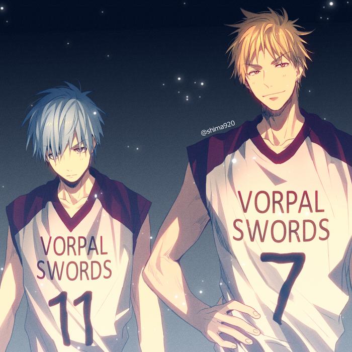 Basketball Uniform (Vorpal Swords)