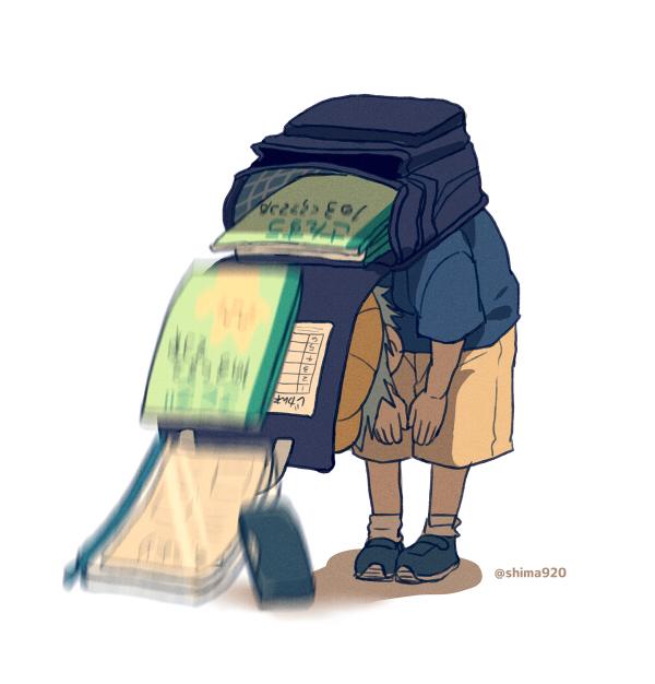 Tags: Anime, Mashima Shima, Kuroko no Basuke, Kuroko Tetsuya, Yellow Headwear, Motion Blur, Yellow Hat, Bowing, Pixiv, Fanart, Fanart From Pixiv, PNG Conversion