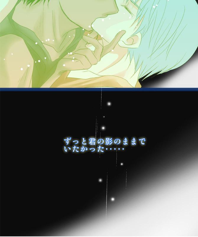 Tags: Anime, Miku Ayase, Kuroko no Basuke, Aomine Daiki, Kuroko Tetsuya, Fanart From Pixiv, Pixiv, Fanart, Seirin High, Kuroko's Basketball