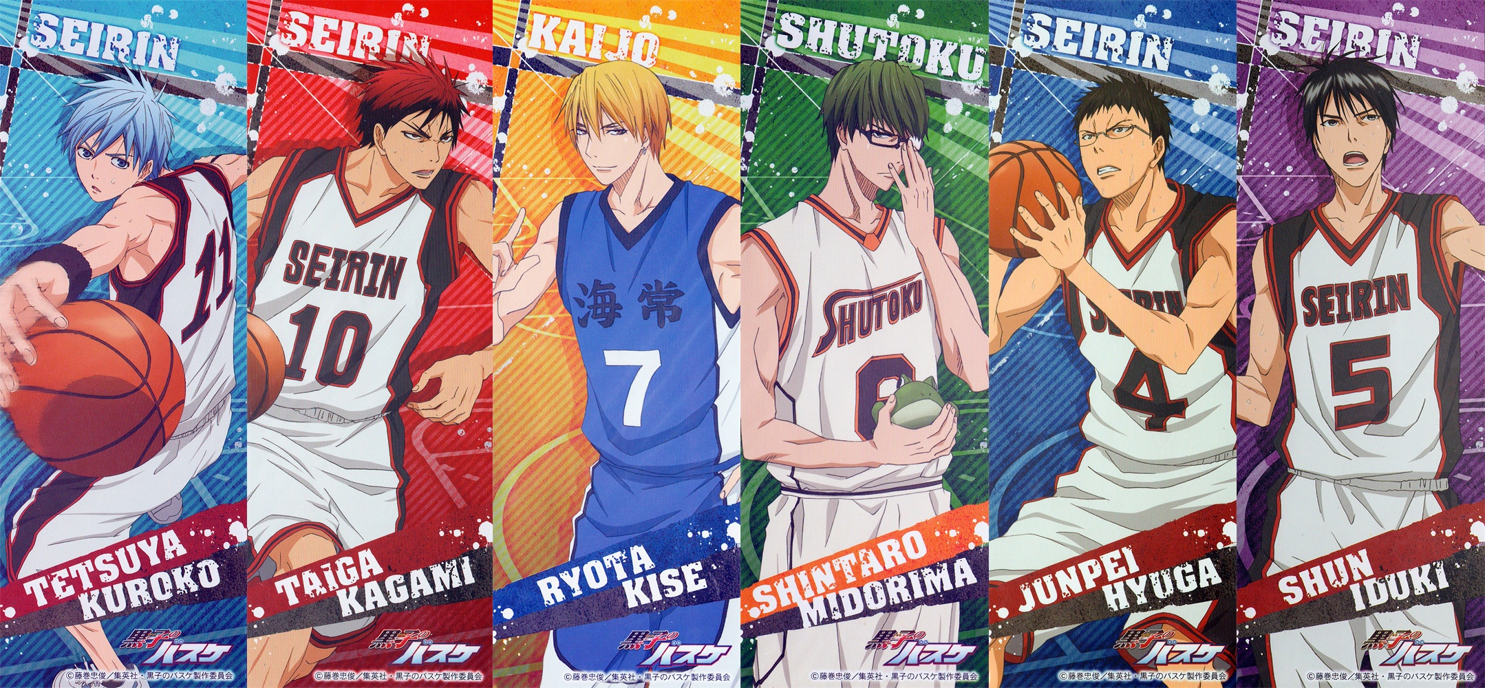 Kuroko no basuke kurokos basketball image 1175337 zerochan view fullsize kuroko no basuke image voltagebd Images