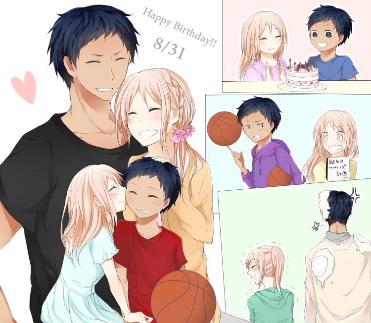 Картинки баскетбол куроко акаши 7