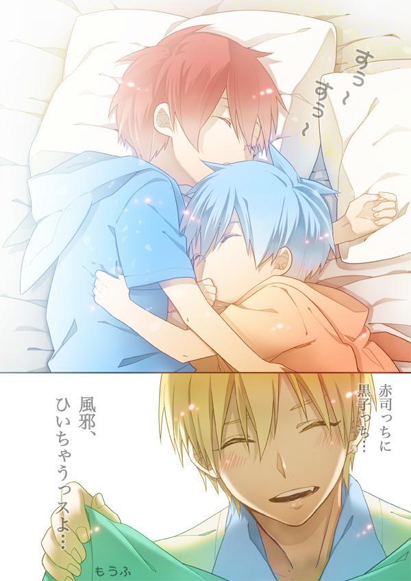 Tags: Anime, Pixiv Id 2217825, Kuroko no Basuke, Kuroko Tetsuya, Kise Ryouta, Akashi Seijuurou, Mobile Wallpaper, Kuroko's Basketball